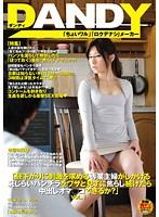 """""""If You Continue To Tease Housewives Who Want Excitement In The Afternoon And Show Off Their Panty Shots, Can You Eventually Creampie Their P*ssies?"""" vol. 1 下載"""