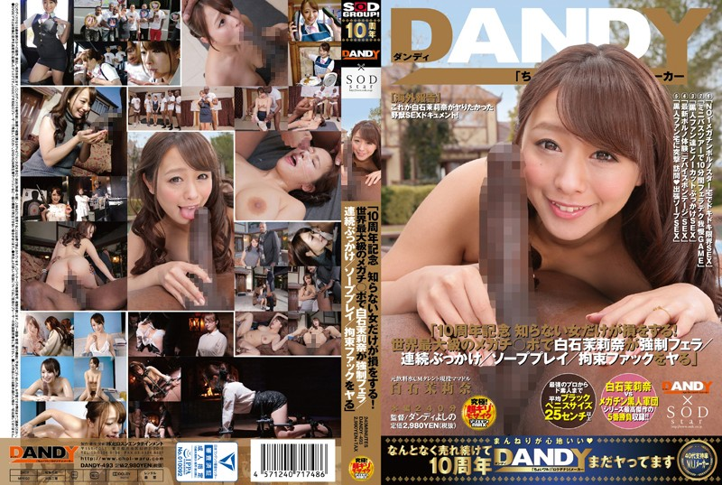 "DANDY-493 ""10th Anniversary - If The Ladies Don't Know About It It's Their Loss! Marina Shiraishi Gives The Biggest Cock in The World A Forced Blowjob/Gets Covered In BUKKAKE/Wild Soapland Play/Tied Up And Fucked"""