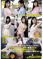 """""""I'm Sorry, I Just Can't Forget The Thrill And Pleasure Of Being Harassed By The Molester"""" This Beautiful Girl Schoolgirl Always Gets On The Same Train At The Same Time To Be Molested By The Molester, And Although She Hates It, She Always Accepts Being Fucked By His Rock Hard Cock Plain Clothes Schoolgirl Ver. vol. 1 下載"""