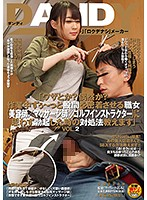 """""""Does Technique Matter? Is It Just A Coincidence? A Working Girl(A Beautician/A Massage Therapist/A Golf Instructor) Who Keeps Her Crotch Pressed Up Against Me The Entire Time And Got Me Hard Shows How She Took Care Of Me"""" vol. 2 下載"""
