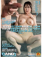 I Was Alone With A Beautiful Mature Housewife From The Neighborhood At A Coed Hot Springs Resort When She Caught Me Jacking Off While Staring At Her Tits, At First I Thought She Was Going To Get Mad, But Then... vol. 2 Download
