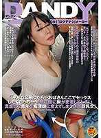 """If You Keep Touching Me There... I'm Going To Want To Fuck!"" This Annoying Big Tits Lady Is Becoming A Member Of the Molester Teachers By Pressing Her Big Titties Against This Naive And Innocent Young Boy vol. 1 Download"