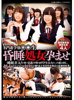 Distinguished Cram School Teacher Getting Comatose Virgins Pregnant--11 Lolita Students Who Pass Out After Eating Candy Laced With Sleeping Pills Get Licked All Over Slowly. In This Seedy Individual Study Class The Principal's Insane Libido Repeatedly Creampies-- Download
