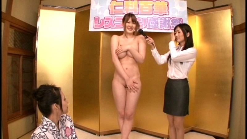 Momoka Nishina 's Lesbian Fan Thanksgiving Day (1dvdes00497)