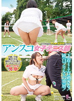 Frilly Bloomers at the Training Camp Horny Tennis Girls Club (1dvdes00517)