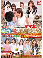 A Surprise Attack When Her Husband's Away! We Got The Chance To Fuck A Frustrated Wife Who's Husband Hasn't Given Her Any Cock In Ages! The Breaking In You've Always Dreamed Of With A Harem Of Horny Married Sluts: Large Orgies In Nerima Ward, Tokyo
