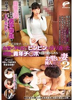 Midafternoon Creampie Adultery Recorded On The Spot!! A Husband With Cuckold Fantasies Leaves His Beautiful Wife With A Male Student Of The Neighborhood Alone At The House! Will His Conservative Wife Be Able To Control Her Desire For Penetration? 2 下載