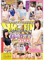 Magic Mirror Bus Everyone's Over 35 & At Least An F-Cup!! Neat & Clean Socialite Beauties Big Tits Housewives First Time Titty Fucking Titty Fucking An Elegant Cheating Housewife Who's Never Known Another Man's Dick! In Ginza & Meguro Download