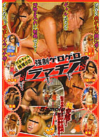 Shibuya Gyaru Capture 8 Catches. Forced Vomiting And Deep Throat Download