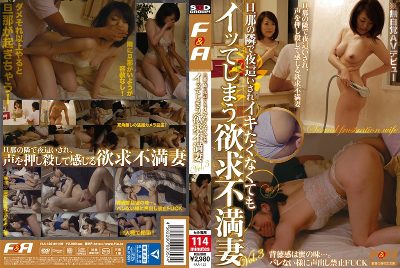 (1faa00122)[FAA-122] Frustrated Wife Gets A Night Visit Right Beside Her Sleeping Husband - She Doesn't Want To Cum But She Cums Anyway vol. 3 Download
