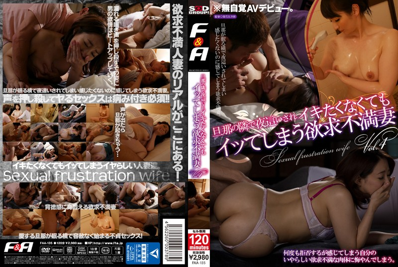 (1faa00135)[FAA-135] Night Visit: Frustrated Wife Gets Fucked Right Next To Her Sleeping Husband vol. 4 Download