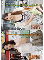 (1fas11007)[FAS-11007] Thank You Very Much Ma'am 7-8 Download