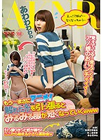 Wow! Completely Like Anime! Pull The Yarn And The Clothes Get Shorter and Shorter... Lol Download