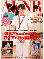 Your Knowledge And Skills Will Lead You To Become An Amazing Nurse A Nursing School Where They Teach Students To Care For Their Patients' Hearts And Cocks Download
