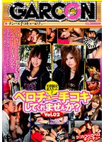 Beauties Only: Amateur Gal!! Could You Jack Me Off While We Make Out? vol. 02 Download