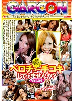 Beauties Only: Amateur Gal!! Could You Jack Me Off While We Make Out? vol. 04 Download