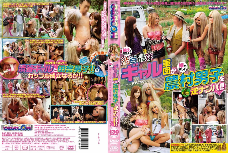 GAR-239 Nampa Want To Reverse In The Countryside Of Rural Men Drag The Wife Is The Strongest Army Gal Want A Boyfriend Shibuya!! Emergency Landing In The Country Gal De Corps Of A Lack Bride ~!! Matchmaking In Rural Boys And Blue Pure Fucking SEX!! ~