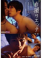 Film Your Own Sex ~Four Men Do As They Please In Rich, Private SEX~ First Series Download