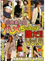Picking up Amateur Girls on the Street for a Quickie! vol. 8 Download