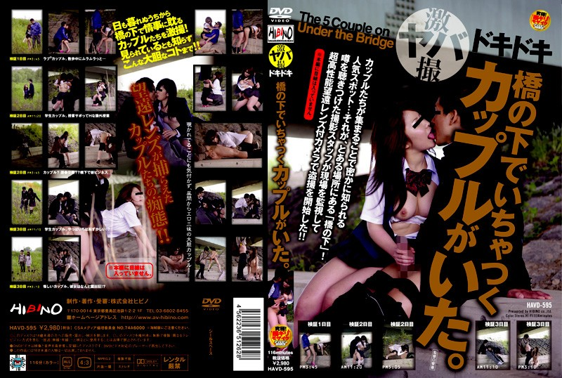 HAVD-595 Dangerously Exciting Pictures There's a Flirting Couple Under Throbbing Bridge - Uniform, Outdoor, Handjob, Couple, Amateur