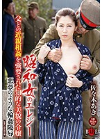 Elegy Of A Showa Woman An Intelligent And Beautiful Young Lady, Forced Into Incest With Her Father She Must Endure The Nightmarish Shame Of Familial Gang Bang Sex Aki Sasaki 下載