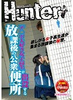 Schoolgirls Who Love the Cock Come One After Another: After School in Public Bathroom Download