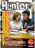 Single All My Life, I Hired A Private Tutor To Help Me Solve Some Existential Questions! Alone In My Room With Her! vol. 2 Download