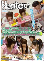 """At The """"Sleepover"""" Where Everyone Was Supposed To Do Their Homework, These Girls Happen To Find Big Brother's Porno Mags. The Pictures Are So Shocking That These Young Girls Can't Suppress The Tickling Urge In Their Loins! 3 Download"""