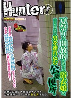 Girls In Yukata Go Wild At A Summer Festival Fucking Every Man They Can Get Their Hands On In A Publish Washroom Download