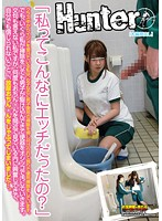 All the Other Students Bully Me and Even Though I'm a Girl They Force Me to Clean the Boys' Bathroom! One by One the Boys Come in to Abuse Me as They Take a Piss! Download