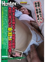 Creampie Incest: I Slipped In My Older Sister's Futon The Night Of Her Wedding And Fucked Her!!! My Sister Was Nice With Me Only But Starting Tomorrow, She'll Be An Other Woman... I Held It For Too Long, I've Always Wanting To Touch My Sister's Skin So I Sneaked In Her Bed At Night... Download