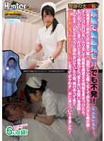 Miraculous Reversal! I Aimed For The Bed Pan And Misfired! Or So I Thought... Everything Turned Out Fine In My Very First Medical Examination Past The Age Of 30, And She Was In Perfect Form, Too! Download