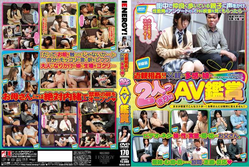 IENE-029 Incest(近親相姦)!! father(父) Watches AV Videos Alone With His Sensuous daughter(娘). - HighPorn - Watch online jav streaming for free