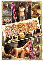 Young Girls Bought By an AV Production Studio Download