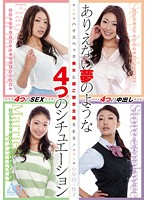 Super Selfish Sex with a High-Spec Beauty. 4Situations That Couldn't Happen Even In Your Wildest Dreams Reiko Kobayakawa - Reiko Kobayakawa (1ifdve00014)