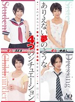 Super Selfish Sex with a High-Spec Beauty. 4 Unbelievable Dream Like Situations. Starring Riku Minato. Download