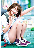 Arare Mochizuki An Ultra Beautiful College Girl From The Country Makes Her Tokyo Debut, And Then Her AV Debut Download