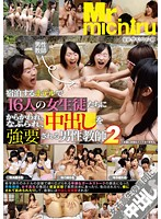 A Male Teacher Gets Teased, Scorned, And Seduced By His Female Students Who End Up Getting Creampied By Him! 2 Download