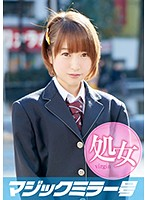 Hiromi-chan Her School Trip The Magic Mirror Number Bus This Virgin With Short Hair Had Her Deflowering Graduation While On Her School Trip! Download