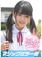 Kumi-chan (18) Magic Mirror Edition Almost Summer Break! Summer Uniform Schoolgirl From The Country Cums From Toy For First Time In Climax Experience! Download