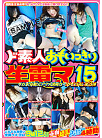 Amateur get's electric massage 15 (1nhdt00458)