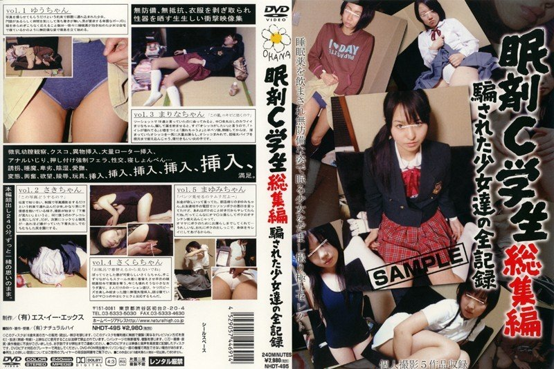 NHDT-495 Sleeping Student Highlights Barely Legal Girls Record with Sleeping Pills!