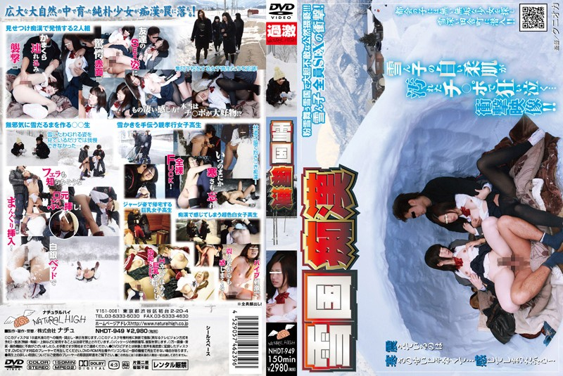 NHDT-949 Cold Country Molester