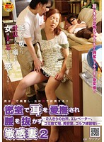 Wife caresses my ear and jerk me of in a Secret room: Alone with Her in the Kitchen Elevator at the Hair Salon and at the Golf Club... 下載