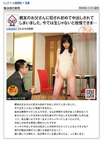My Best Friend's Dad Fucked Me And Gave Me My First Creampie. And Now I Can't Stand It Unless I Get It Raw... 下載