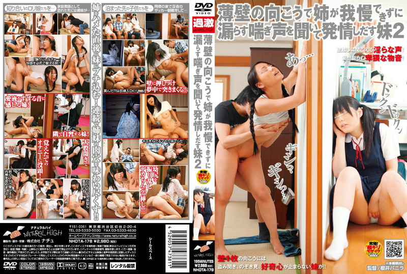 NHDTA-178 Girls Masturbating to the Couple Next Door: Young Girl Listens in on Her Sister Getting Fucked on the Other Side of the Wall 2