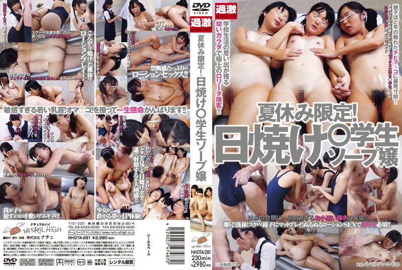 NHDTA-281 Only During The Summer Holidays! The Sun Tanned Student Soapland Worker