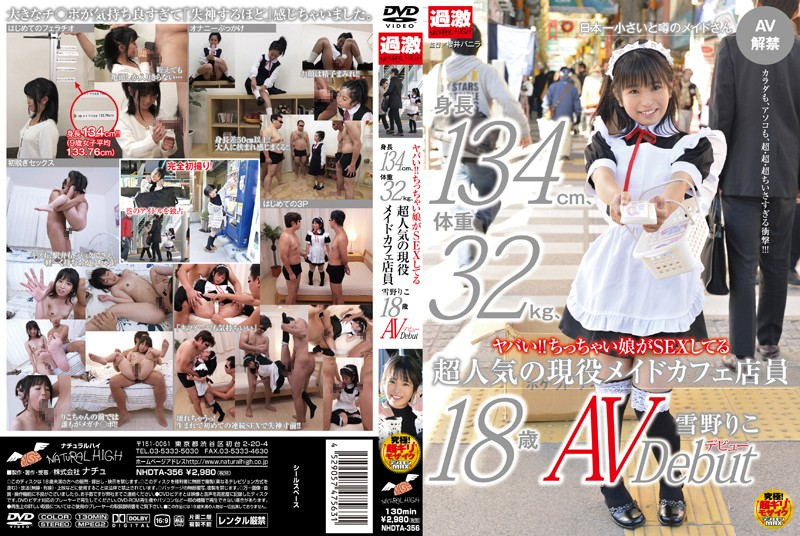 NHDTA-356 Doctor Ass! !Yukino Riko AV Debut 18 Years Active Duty Clerk Maid Cafe Height 134cm Tiny Daughter Is SEX, 32kg Weight, Very Popular
