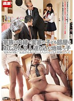 Quiet Girl Sneaks 3 Dirty Old Men Into Her Room Without Her Family Knowing. Download