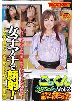 Announcer Facial! Cum Swallowing Special! vol. 2 (1rct00264)
